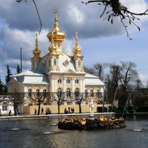 Peterhof - kaplica